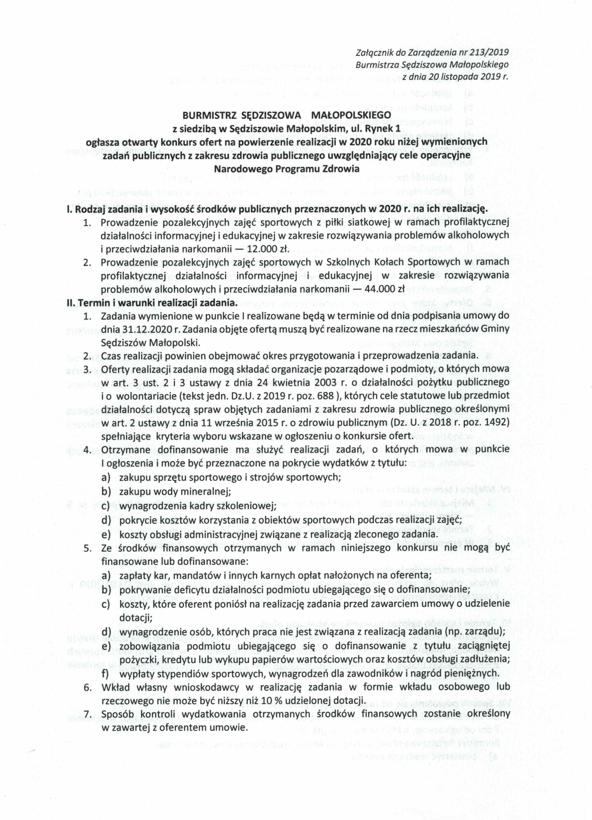 MOSIR Sędziszów Małopolski